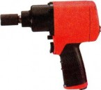 "Sioux 1/2"" Drive Impact Wrench"